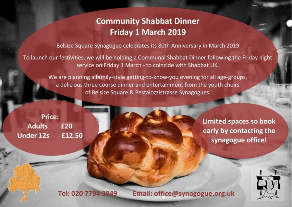 80th-Shabbat-Dinner-Flyer-1024x724
