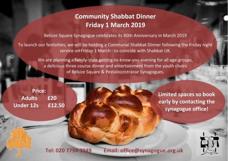 80th-Shabbat-Dinner-Flyer-1024x724